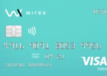 Carta-prepagata-Wirex-per-Bitcoin