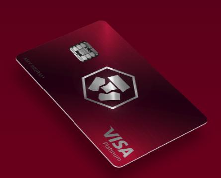 Carta Ruby Steel Crypto.com